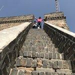 Σινικό Τείχος στο Μασιάνου (Mutianyu) Φωτογραφία