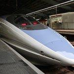 Sanyo Shinkansen-billede