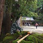 Suwa Shrine照片