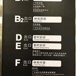 ภาพถ่ายของ Guangzhou Metro