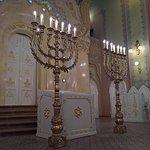 Foto de Synagogue