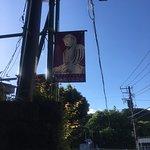 ภาพถ่ายของ Kotoku-in (Great Buddha of Kamakura)