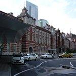 ภาพถ่ายของ Tokyo Central Railway Station