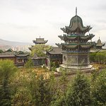Photo of Xining Nanshan Mountain