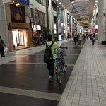Shimotori Shotengai Φωτογραφία