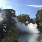 ภาพถ่ายของ Hells of Beppu
