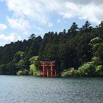 صورة فوتوغرافية لـ Lake Ashi (Ashinoko)
