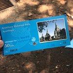 大城歷史公園照片