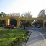 Photo of Parque Tangamanga