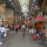 Photo of Kuromon Market