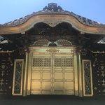 ภาพถ่ายของ Toshogu Shrine