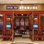 Crystal Jade La Mian Xiao Long Bao