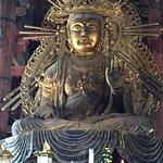 ภาพถ่ายของ วัดโทไดจิ