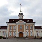 Photo of Kazan Kremlin