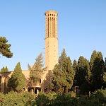 Photo of Dolat-Abad Garden