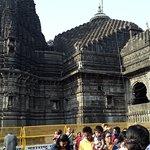 Trambakeshwara temple