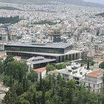 Το μουσείο από την Ακρόπολη