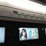 ภาพถ่ายของ MTR