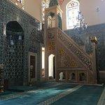 Bilde fra Cinili Mosque