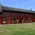صورة فوتوغرافية لـ مدينة هيو الإمبراطورية (القلعة)