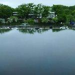 Photo of Akita Museum Of Art