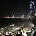 صورة فوتوغرافية لـ Jeddah Water Front Park