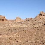 Mud mounds of Hamar Laghdad
