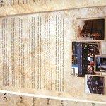 The Bog Irish Bar menu contains interesting history notes