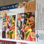 ภาพถ่ายของ Kanidoraku Dotombori Nakamise