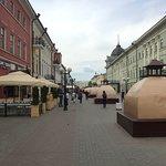 Bauman Street (Kazansky Arbat) Φωτογραφία
