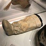 Bata Shoe Museum Foto