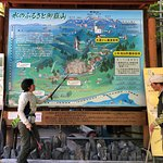 our guide from Hida-Osaka 200falls
