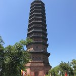 Bai Dinh Pagoda Φωτογραφία