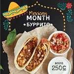 Weekly and monthly specials - burritos, wraps and more.