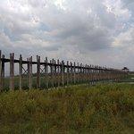 صورة فوتوغرافية لـ جسر يو بن