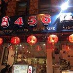 Foto de 456 Shanghai Cuisine
