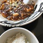 صورة فوتوغرافية لـ Chinese Cuisine Son