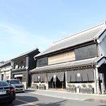 ภาพถ่ายของ Kawagoe Ichibangai Shopping Street