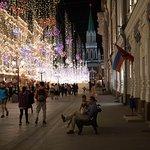 صورة فوتوغرافية لـ Nikolskaya Street