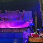 Thang Long Water Puppet Φωτογραφία
