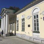 House of Protkova照片