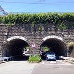 めがねトンネル