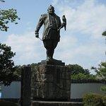 Tokugawa Ieyasu Statue