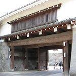 Higashi Gomon