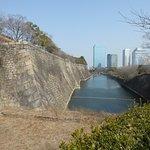 Osaka Kale Parkı resmi