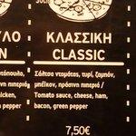 @zaharokalamo.gr