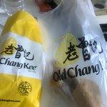 ภาพถ่ายของ Old Chang Kee