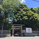 ภาพถ่ายของ Kawagoe Hikawa Shrine