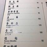 Wei Lu Sour Cabbage & Pork Hot Pot Resmi