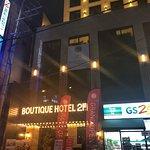 February Hotel Dongseongro